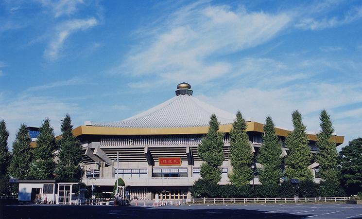 Shorinji Kempo World Taikai in Tokyo, Japan @ Nihon Budokan | Chiyoda | Tokyo | Japan
